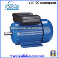 GOST Electric Motors, Single Phase Electric Motor 2hp 220V