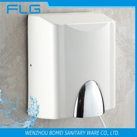 BM2013 220V 50HZ 1800W Aluminum Automatic Ozone Hand Dryer