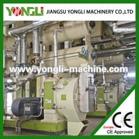 Livestock cattle sheep feed mill machine