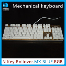 white keyboard mechanical _ professional aluminum alloy interface wired backlit gaming mechanical keyboard
