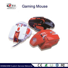 Customized 8D Computer Mechanical Gaming Mouse RGB OEM Metal Mouse Gamer Macro Wired Game Optical Mouse