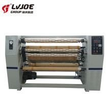 Automatic Loading BOPP Packing Tape Slitting Machine with Noise Reduction Cover