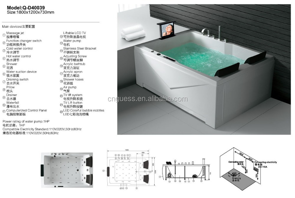 Massage jet bathtub with TV/ whirlpool bathtub for two person/2 ...