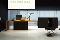 Modern office furniture/cheap office executive table/office furniture table design