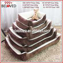 2015 new sofa fashion pet bed shell shaped dog bed