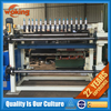 2015 New Type Slitter Machine For