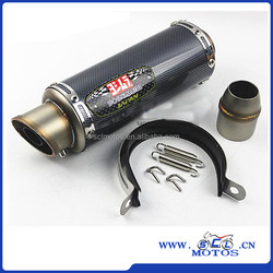 SCL-2016040087 51mm Universal Carbon Fiber Motorcycle Modified Scooter Yoshimura Exhaust Muffle Pipe GSXR CBR250 CB400 CB600 YZF