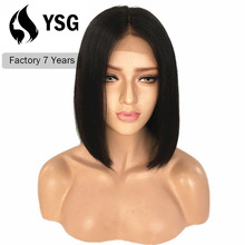 YSG short Fashion Bob short style glueless full lace wholesale weave and wigs bob lace wig