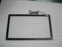 hotselling 17 inch general touch touch screen