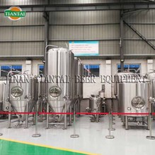 2000L used conical fermenter for sale