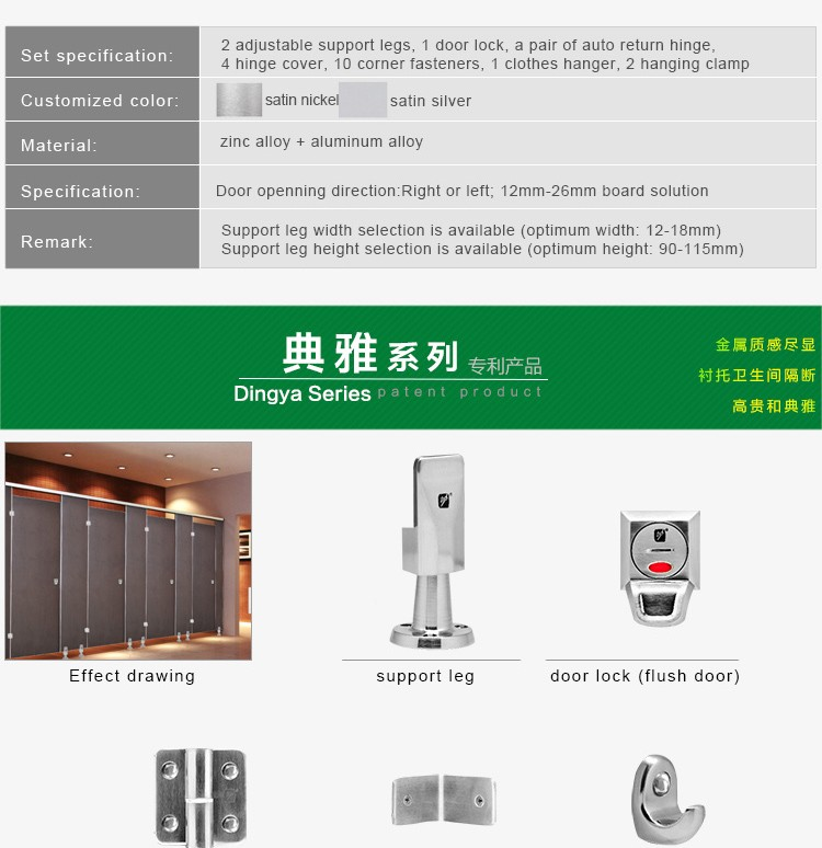 stainless steel toilet partition accessories hardware Leeya series