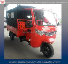200cc 3 wheel motorcycle, cabin tricycle, 3-wheeler