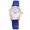 skone 9306 color strap changing watch