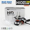 High Idensity ALL IN ONE 9005 9006 hid kit, ALL IN ONE 35w ac slim car hid xenon kit 9005 9006 6000k Good Looking super brightne
