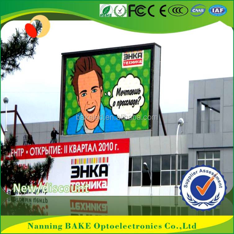 Chinese wholesale suppliers led display pcb board 6mm full color outdoor usage advertising billboard