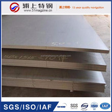 multi global trading Stainless Steel Sheet 0.4thick cold roll stainless steel sheet supplier 304 alibaba.com