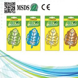 Flavour Fragrance Car 5Ml Air Fresheners Hanging