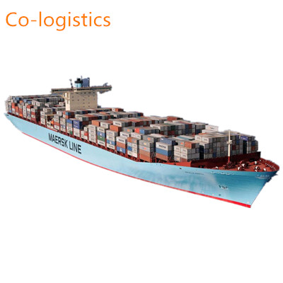 best sea freight rates from China to Asuncion ada skype:colsales10