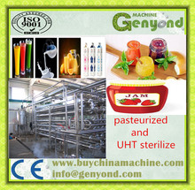 fruit juice pasteurization machine/ UHT/HTST sterilizer