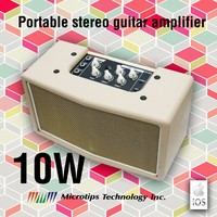 iOS App guitar stereo amplifier with dual power supply and audio interface