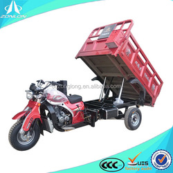 China cargo 3 wheel motorcycle chopper for adults