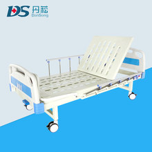 Medical Device Distributor one crank examination medical beds for the elderly