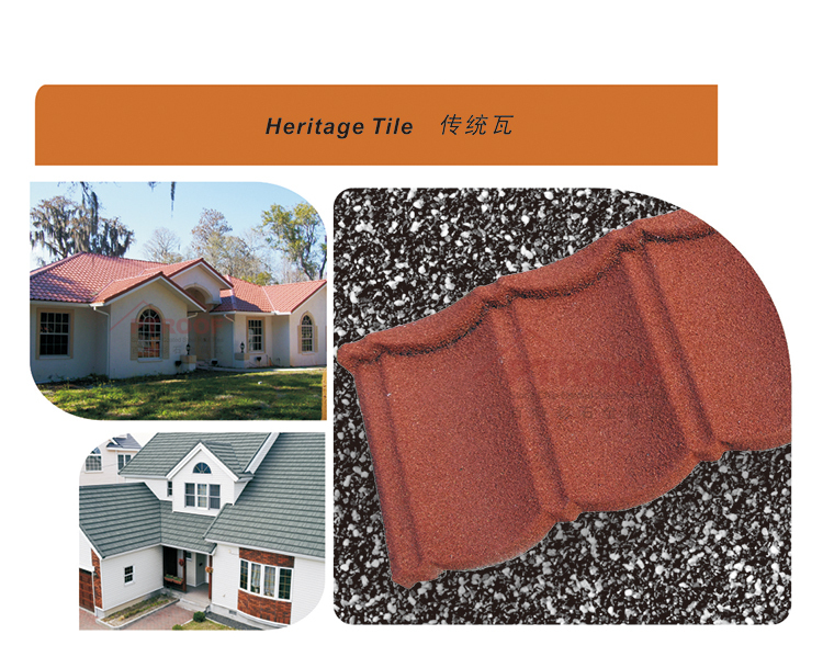Hight Level High Quality Roof Tile Edging /roof Tile Paint /french Roof Tile