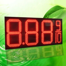 High quality 20inch digital display screen in alibaba