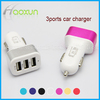 Cheap total 4A triple usb car accessories portable charging adaptor 3ports metal usb car charger