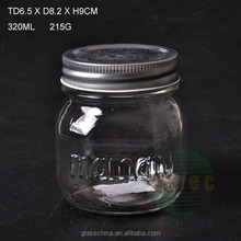 China made packing food candy storage mini airtight glass jars