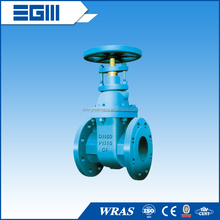 BS5150/BS5163 Metal Seat Gate Valve, PN16