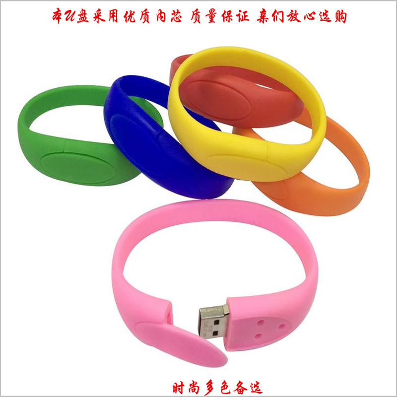 Christmas 2017 Promotional gift Customized Personalized Bracelet USB Flash Drive 1GB 2GB 4GB 8GB 16GB 32GB