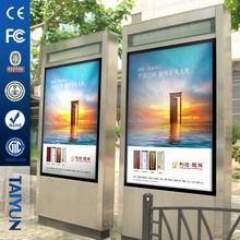"65"" outdoor advertising 3D directional lighting sign"