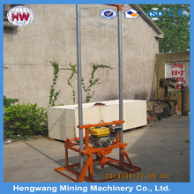 Small Diesel/Electrical Portable Water Well Drilling Rig In China