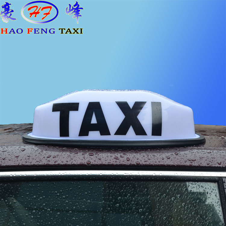 LED taxi light advertising taxi top light Auto taxi top lamp