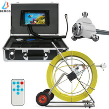 Water Sewer Drain Endoscope Pipe wall Inspection camera system with max 160M cable and DVR