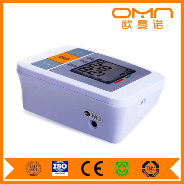 Wholesale arm type digital blood pressure monitor