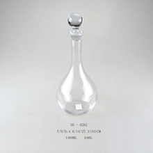1.4L Antique Glass Wine Decanter with Glass Lid