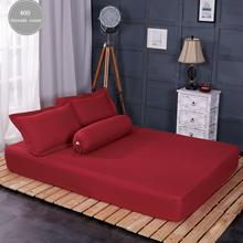 Wine Red Anti Dust Mite Hotel Removable Mattress Cover with All Round Elastic