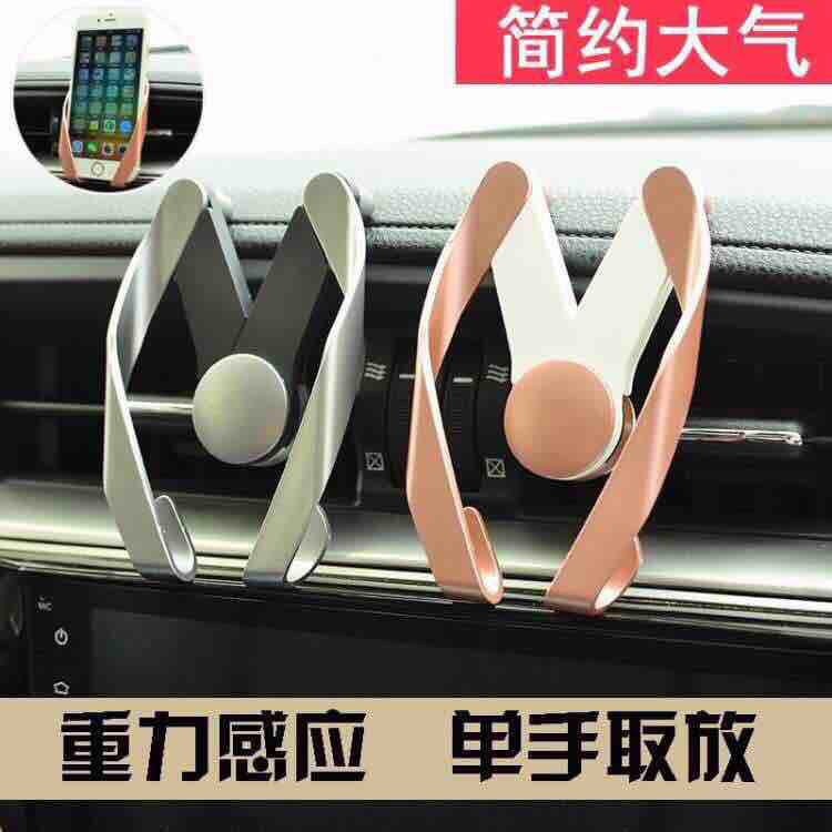 2017 New Car Air Vent Mount Stand M Shape car holder Pressure Fixed Adjustable Mobile Phone Holder