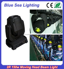 2015 guangzhou beam 2r 120W moving head concert /show/live light
