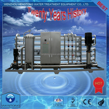 supply SS304 SS316L water purification RO System