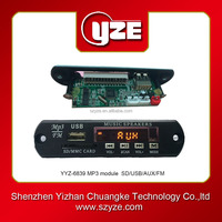Wholesales mini 5v mp3 player usb voice amplifier module with fm radio