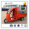 three wheel three wheel electric tricycle for cargo with big carriage