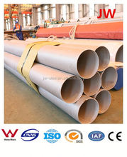 High Quality 2016 Cheap Prices factory supply duplex 2205 telescopic cylinder tube