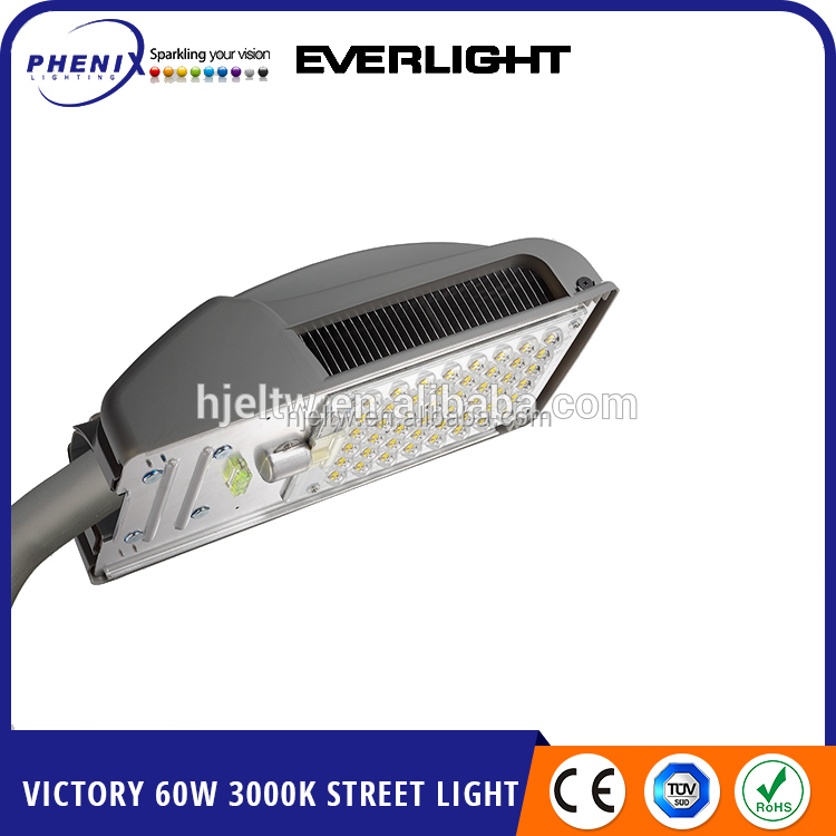 Factory direct sale 60w led street light