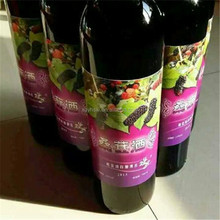 hair and skin nourishing good flavor 100% Mulberry Fruit Wine