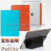 Fashion smart cover cases for tablet Ipad air