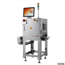 High Quality Xavis X-ray machine for food Fscan-3280V