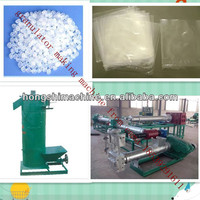 250kg/h PET pp pe film plastic recycling wasted plastic recycling granulator price
